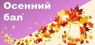 Картинки осень в новоспасске ульяновской области